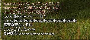 20061220114536.jpg