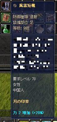 20061222124640.jpg