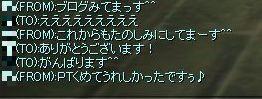 20061222124751.jpg
