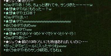 20061227132322.jpg