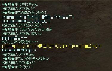 20061229054151.jpg