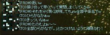 20061229144654.jpg