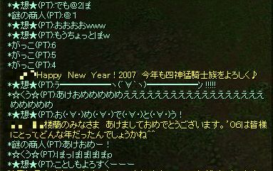 20070101125011.jpg