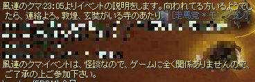 20070104042259.jpg