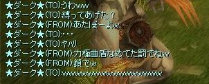 20070104045711.jpg