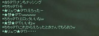 20070109153235.jpg