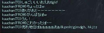 20070112052428.jpg