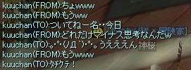 20070112121305.jpg