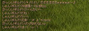 20070114173452.jpg