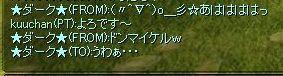 20070115141207.jpg