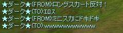 20070119163058.jpg