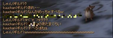 20070119163138.jpg