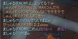 20070123134639.jpg