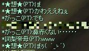 20070129035038.jpg