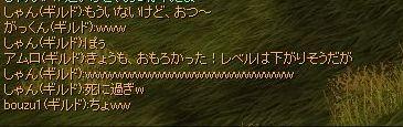 20070130145531.jpg