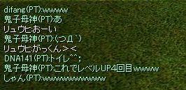 20070204134529.jpg
