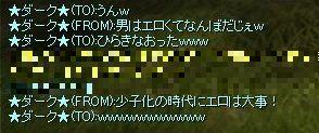 20070204134732.jpg