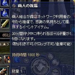 20070208042357.jpg