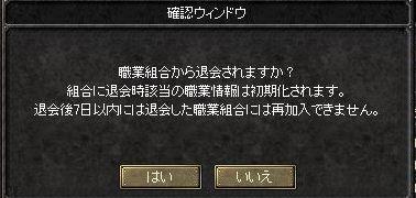20070214025927.jpg