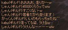 20070227151058.jpg