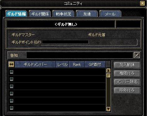 20070301070701.jpg