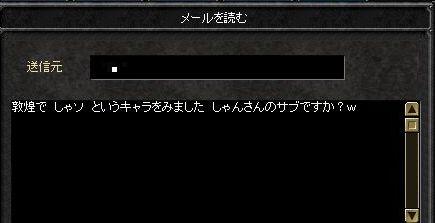 20070306224048.jpg
