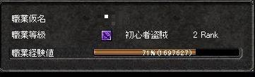 20070314154902.jpg