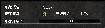 20070316123350.jpg