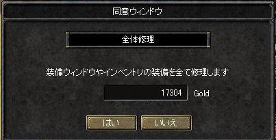 20070401120011.jpg