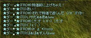 20070407015844.jpg