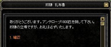 20070411030547.jpg
