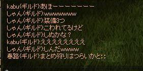 20070422213745.jpg