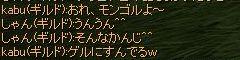20070422213817.jpg