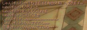20070525143857.jpg