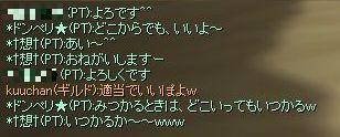20070607022116.jpg
