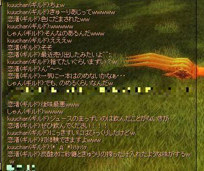 20070616171109.jpg