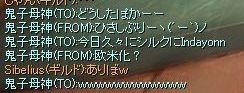 20070724014327.jpg