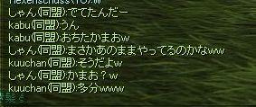 20070804022539.jpg