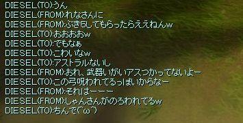 20070915021020.jpg