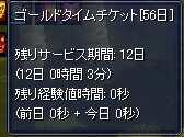 GT56.jpg