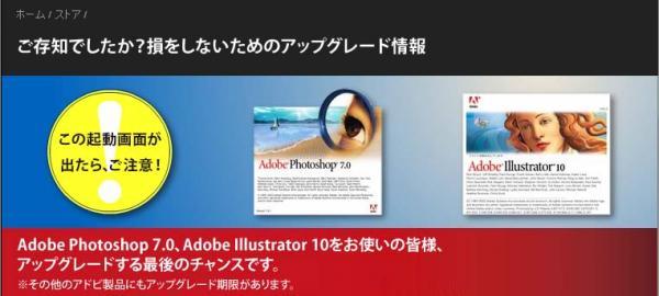 アップグレード1.jpg