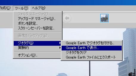 ピカサ002.jpg
