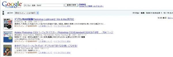 ブック検索01