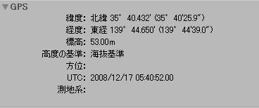 NX-GPS002.jpg