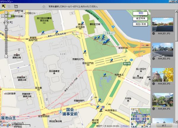 NX-GPS003.jpg