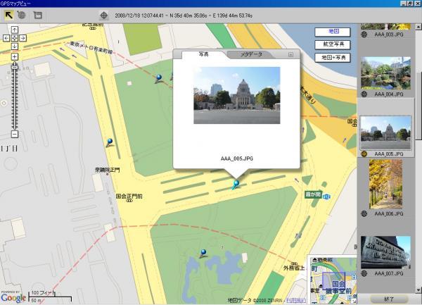 NX-GPS004.jpg