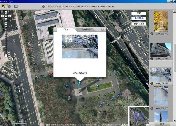 NX-GPS005.jpg