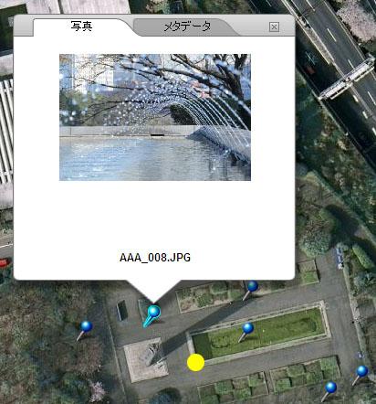 NX-GPS006.jpg
