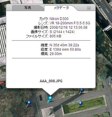 NX-GPS007.jpg