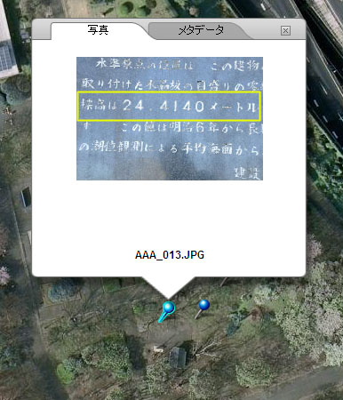 NX-GPS011.jpg